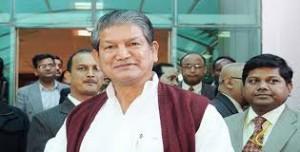 Uttarakhand Chief Minister