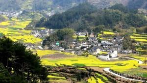 Anhui tourism board
