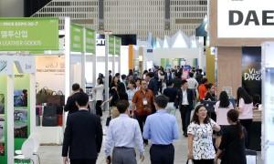 Korea MICE Expo 2017