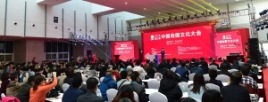 Chinese business events and visitors