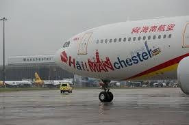 Manchester-Beijing flight launch