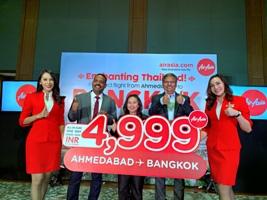 Best option bangkok for early morning flight